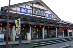 michi_fukumitsu