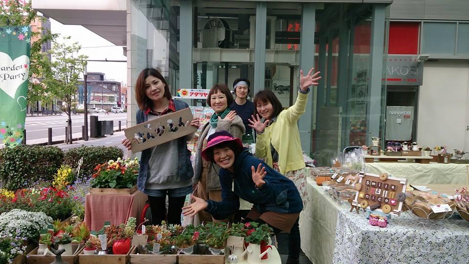 Garden party☆