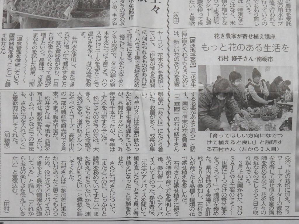 NOSAI寄せ植え教室の総集編!!