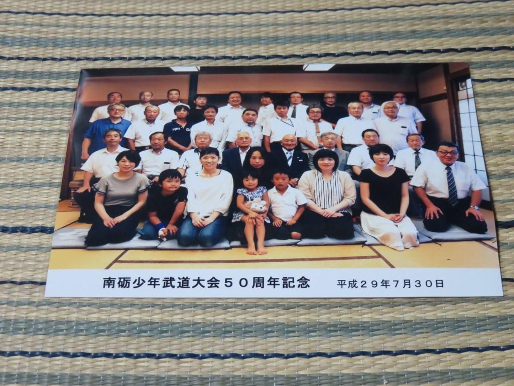 南砺少年武道大会50周年記念パーティー☆