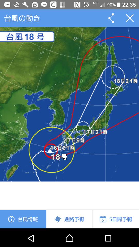 本当に来るの台風18号