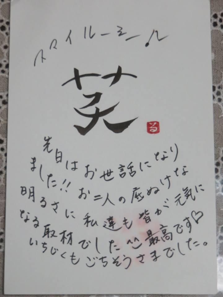 スマイルルーシー放送日決定☆