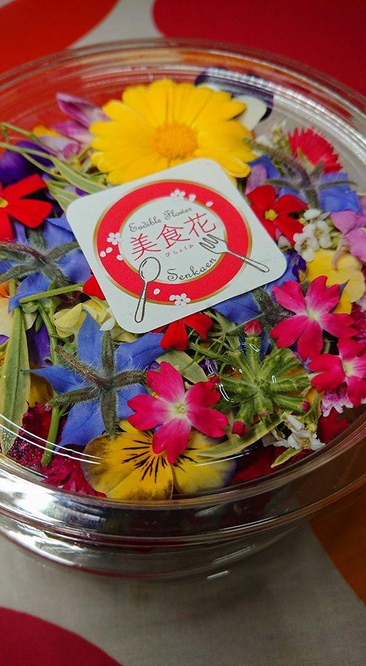美食花の発送!!