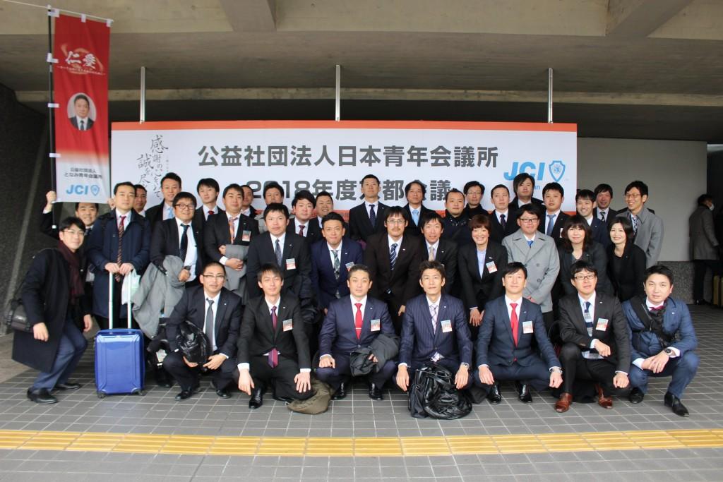 続☆京都会議