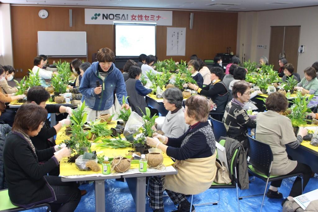 「NOSAI富山 女性セミナー」に今年もお声かけ頂きました