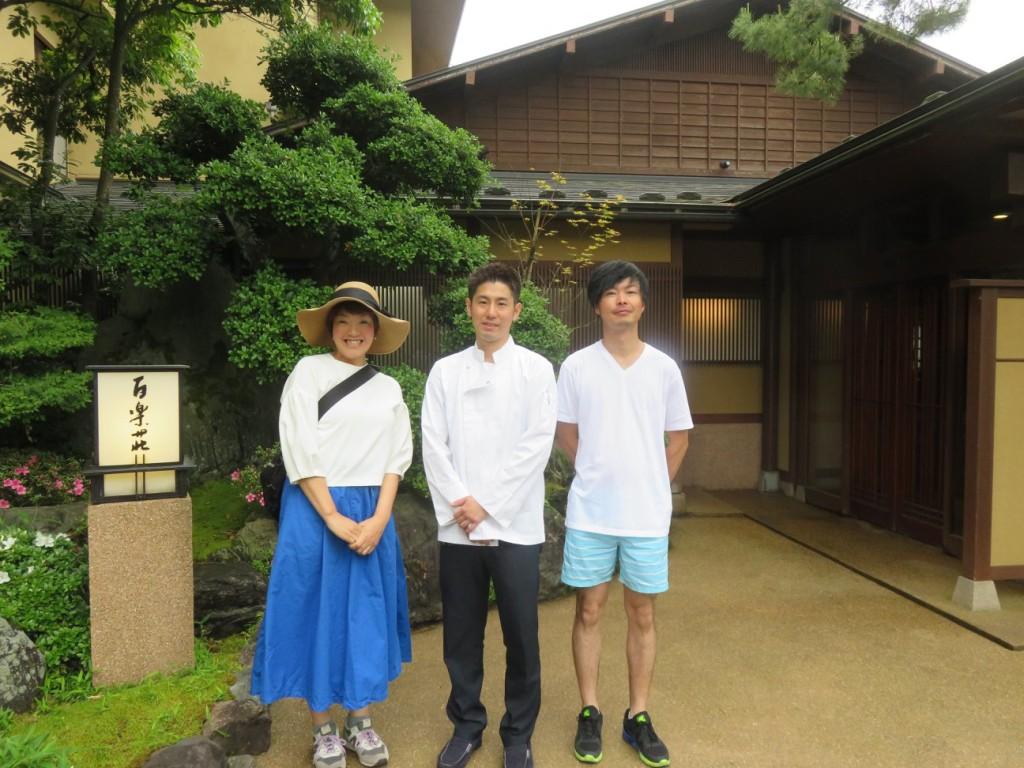 【百楽荘さんに行ってきました!!】