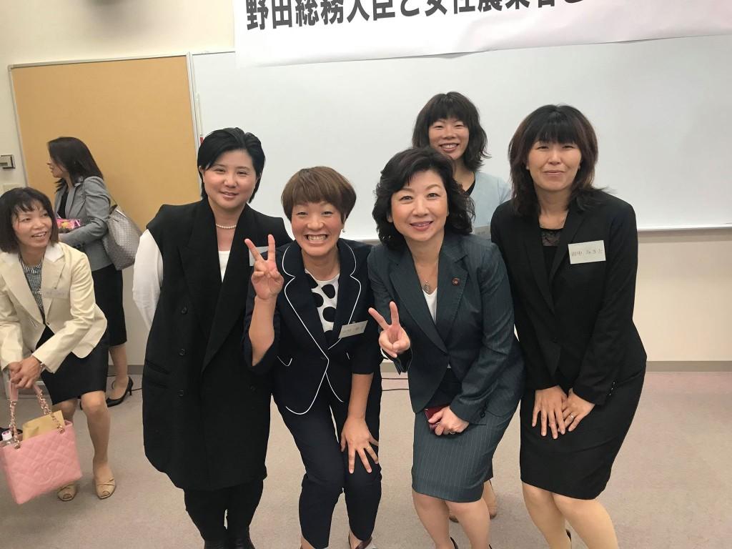 野田総務大臣との意見交換会