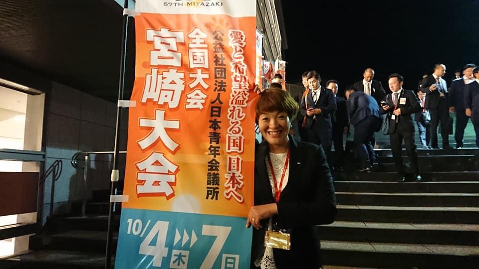 宮崎の地で卒業式☆
