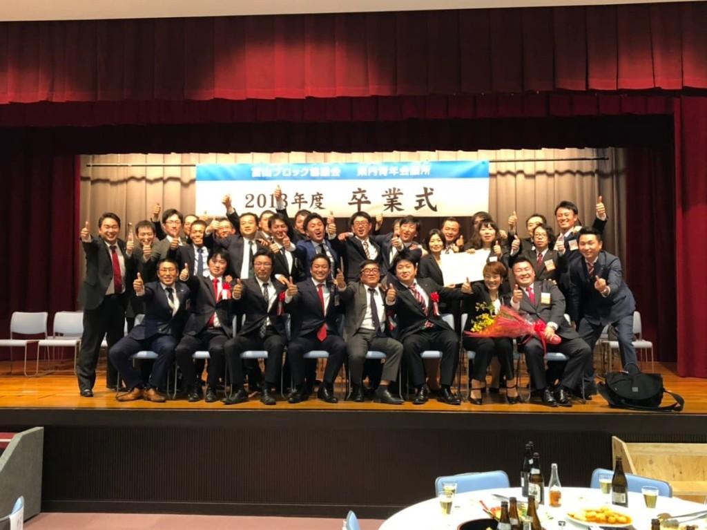 富山ブロック卒業式!!