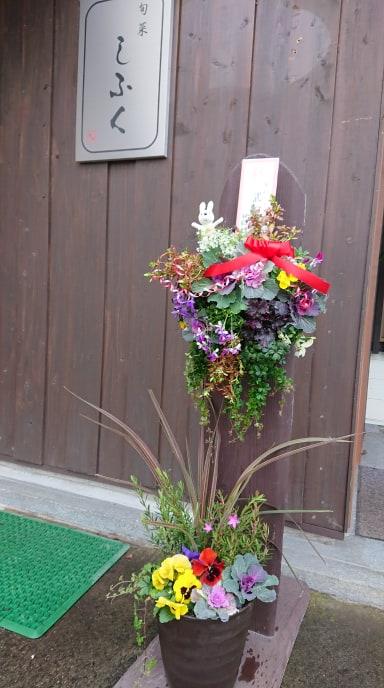 お祝のお花