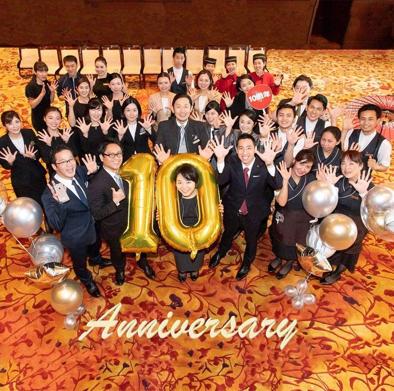 5星ホテル10周年記念パーティーに向けて