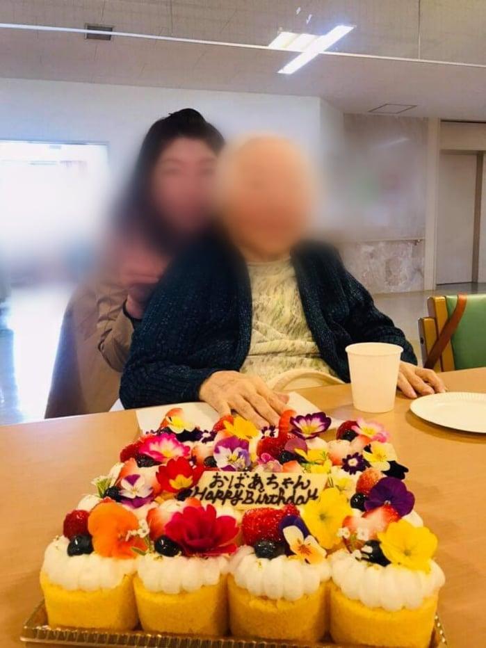 101歳のお誕生日を祝うケーキに♪