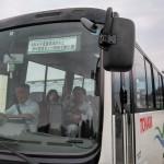 高校生の視察バスが来た!!