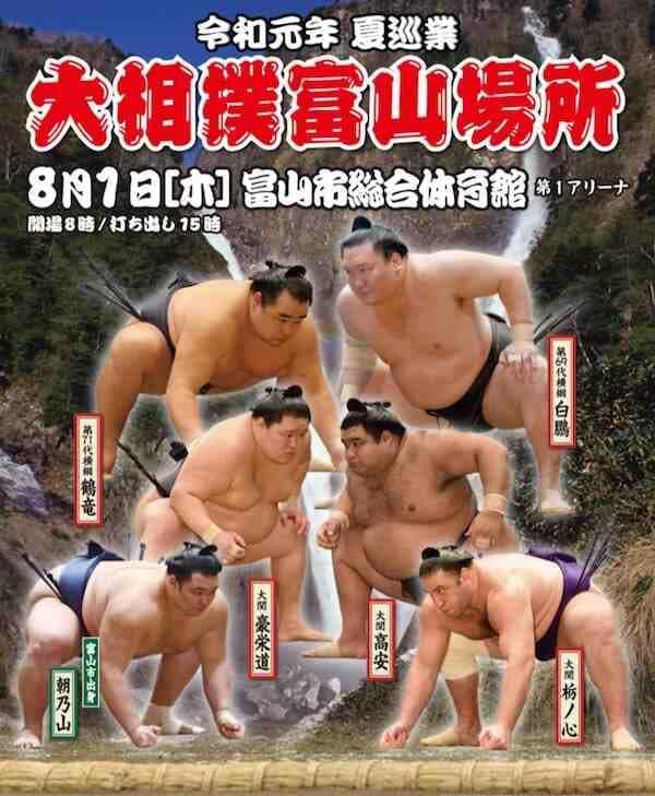 相撲好きの両親のために☆