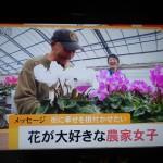 ドキュメンタリーメッセージ大反響☆