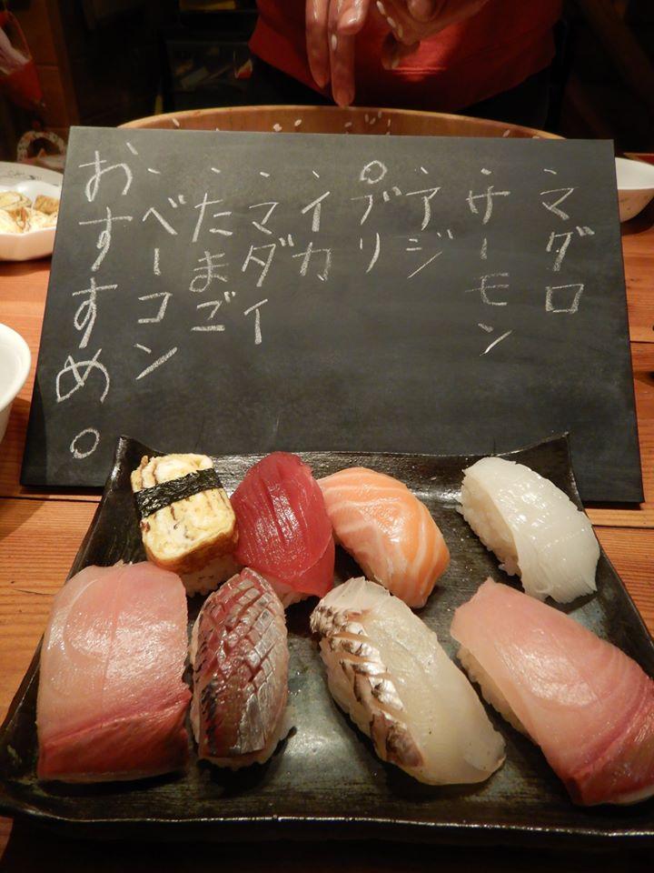 カウンターお寿司屋さんごっこ