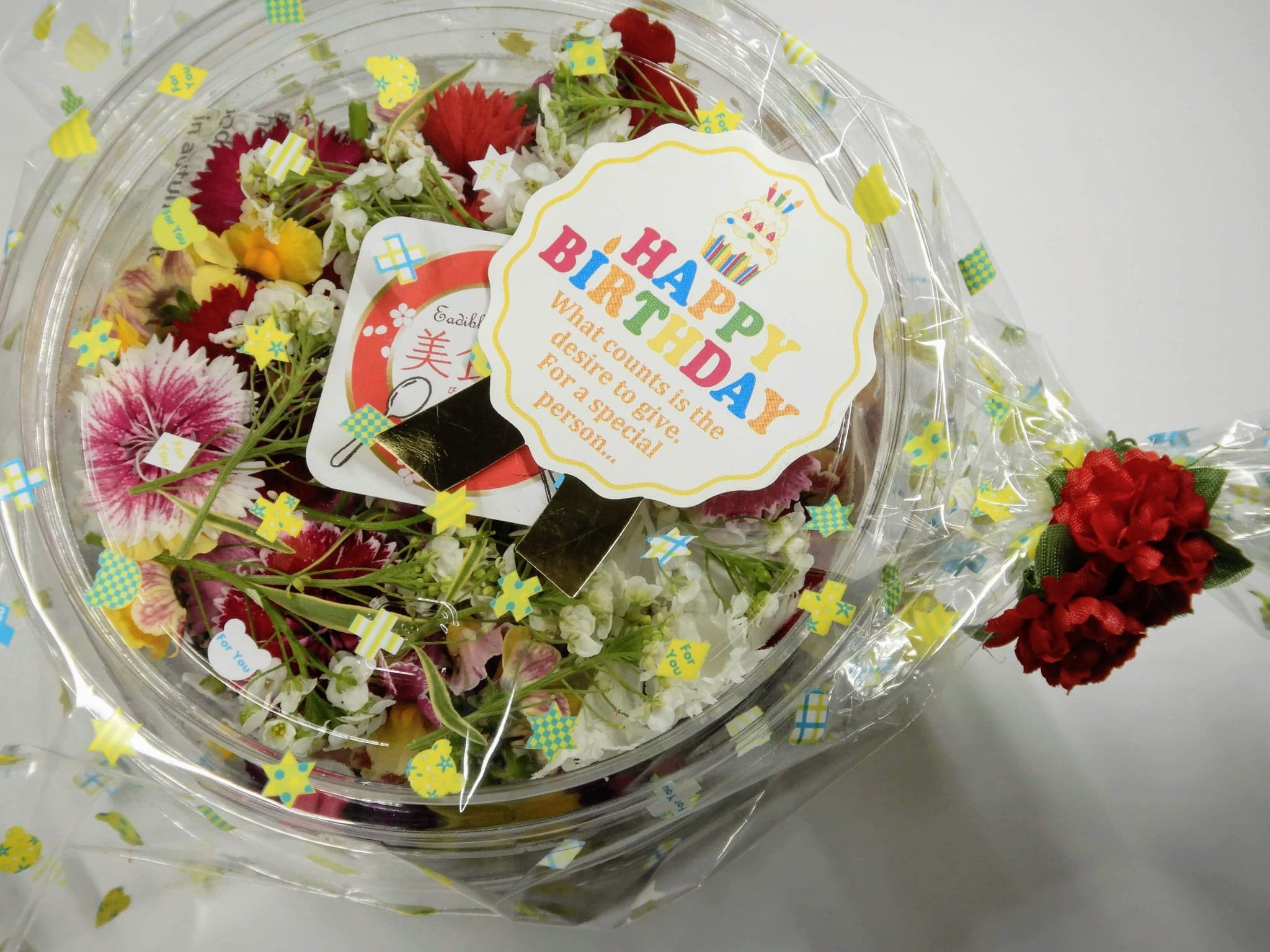 お誕生日に美食花