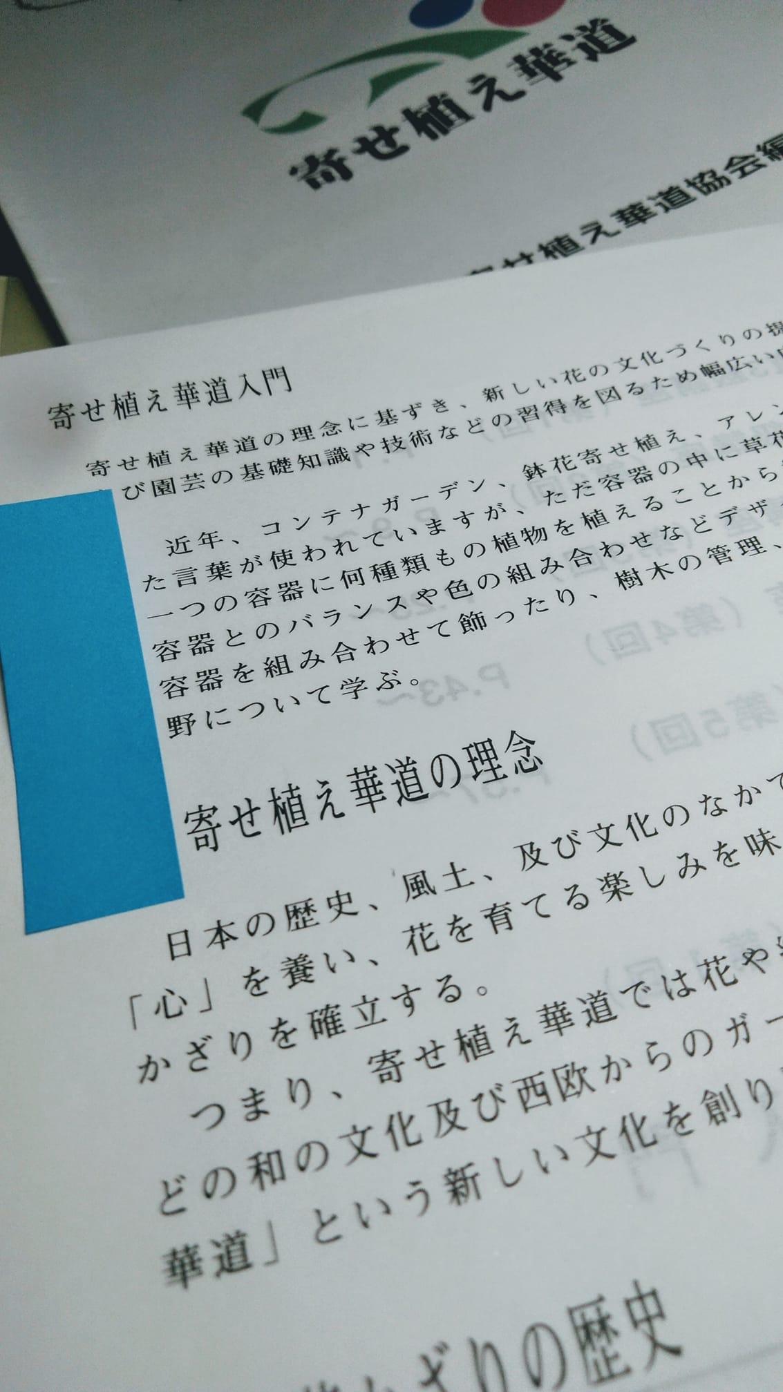 試験勉強!!!!