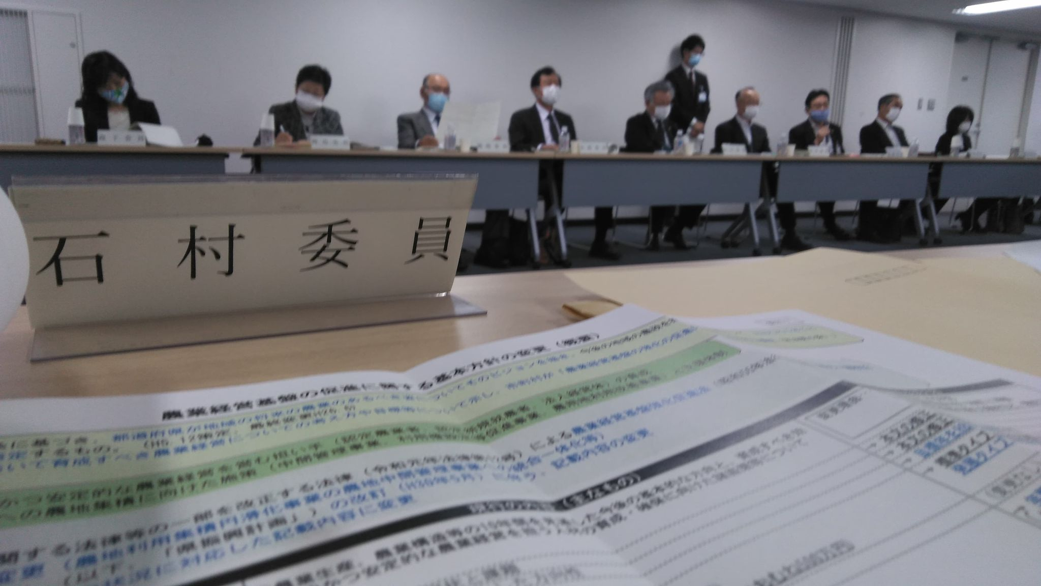 富山県農政審議委員会に出席
