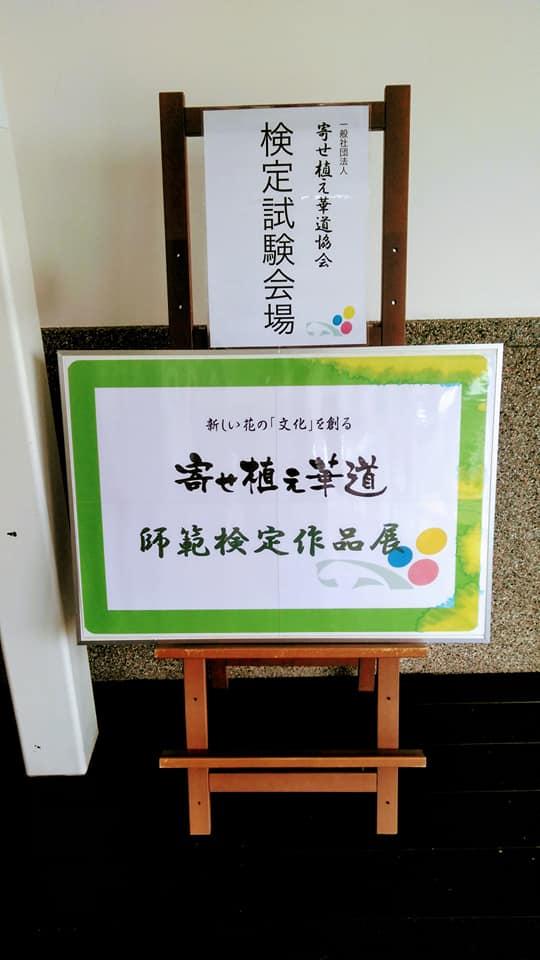 検定作品写真解禁☆