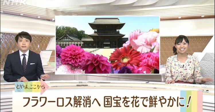 続続続☆花いっぱいプロジェクトデジタルアップ!!