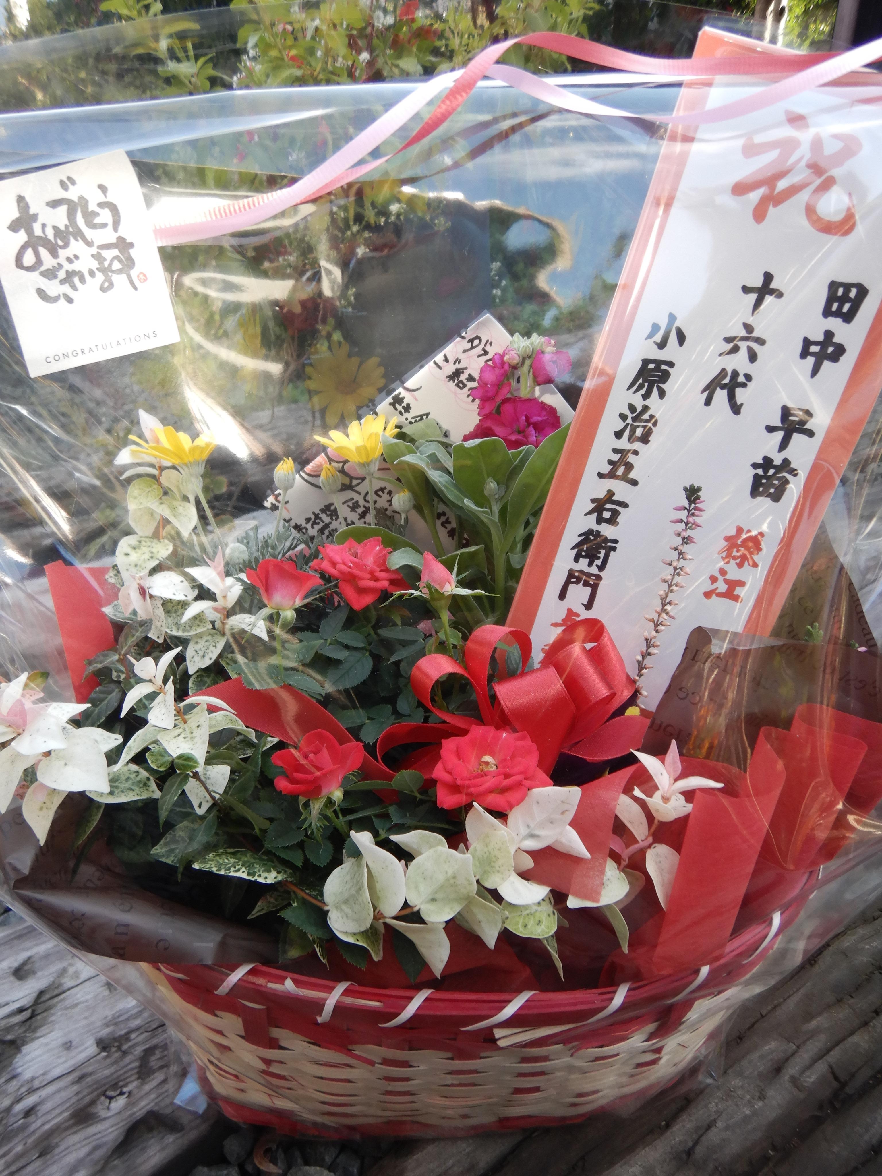 お花のご縁で🌸