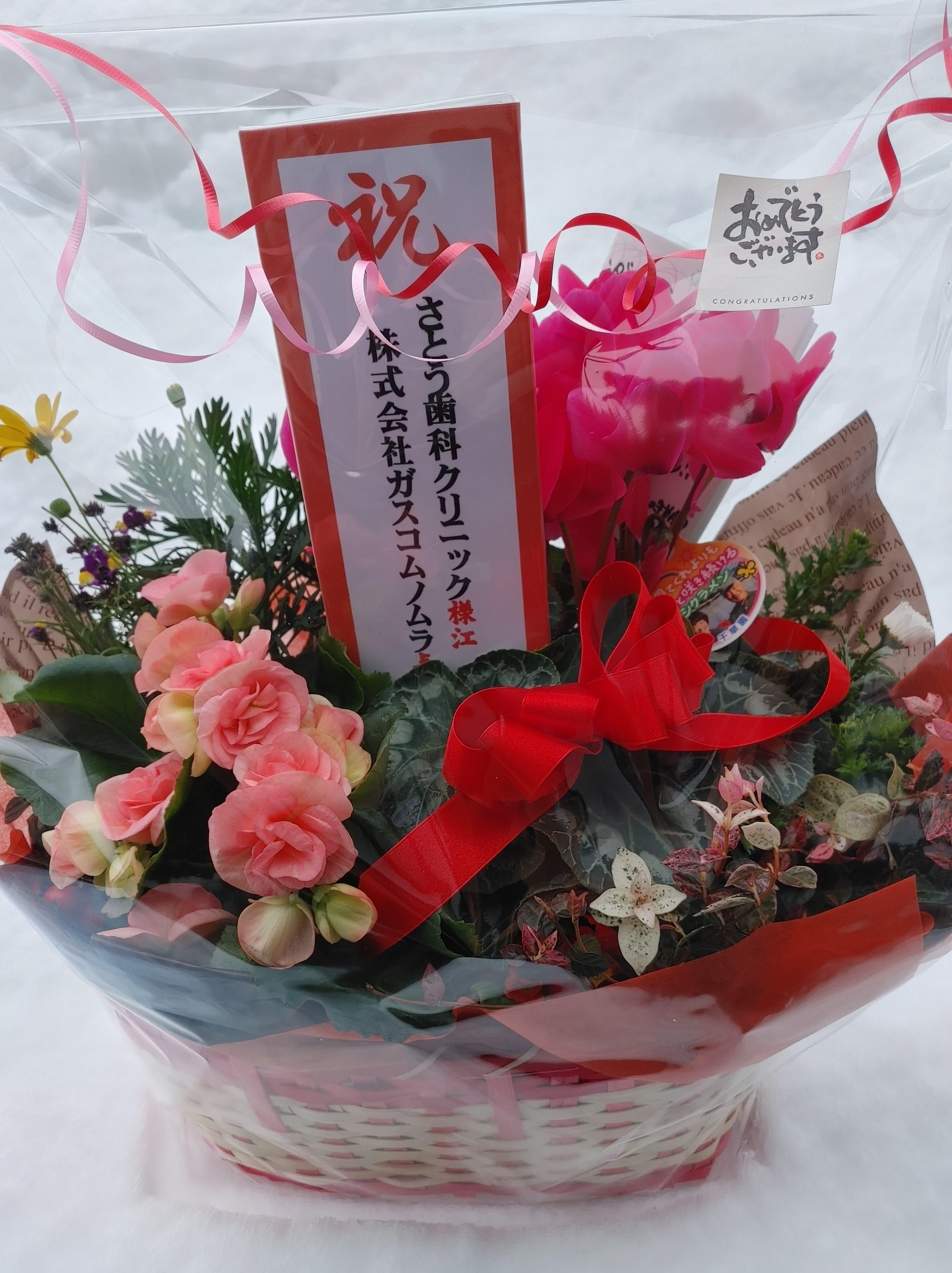 お花のギフト🌸