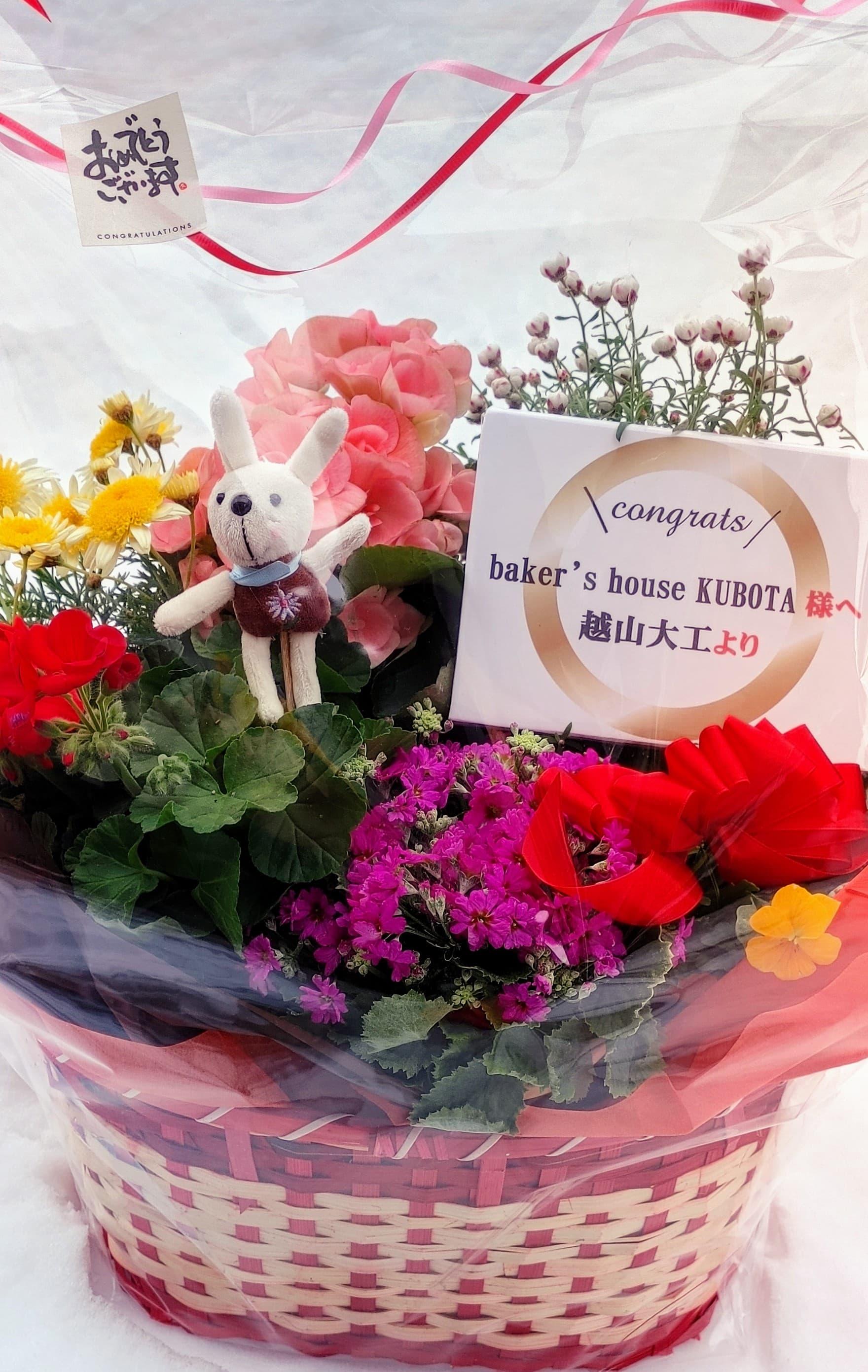 お祝いのお花のお届け🌸